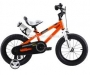 For Sale baby bike